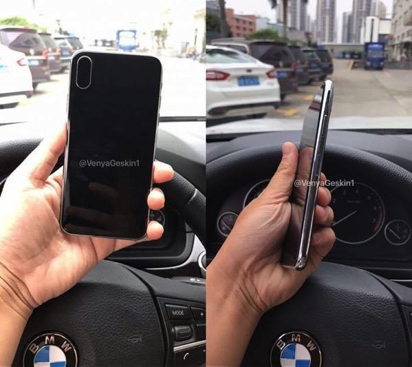 Iphone8dummy