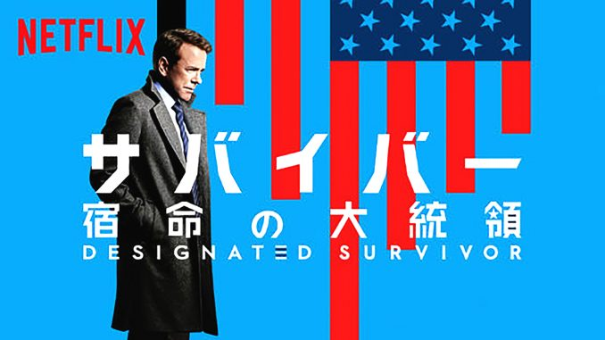 Survivor designated President