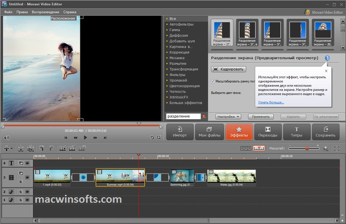 Movavi Screen Capture Cracked