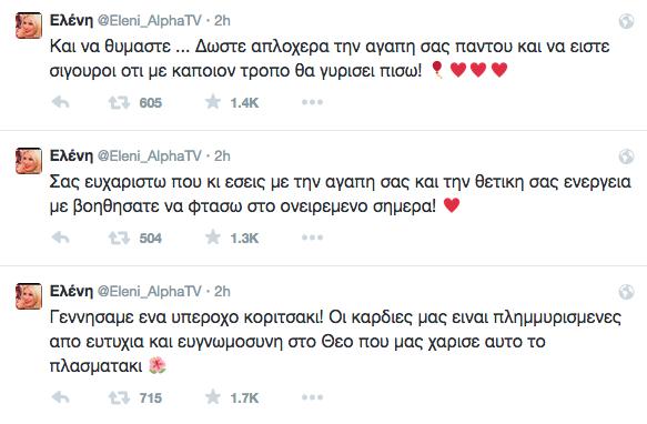 Ελένη   Eleni_AlphaTV    Twitter