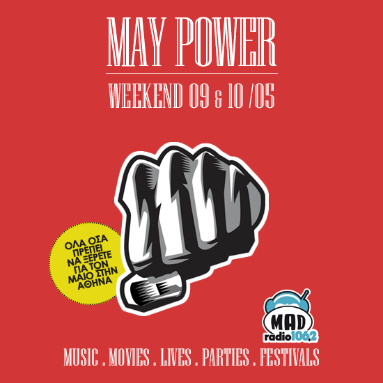 MAY POWER (POST)