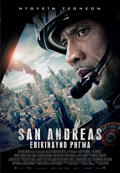 San Andreas_poster