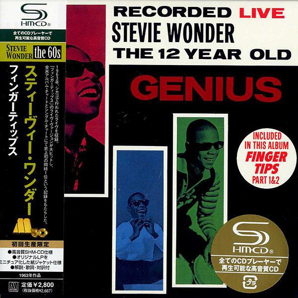 artists-under-18-no-1s-stevie-wonder-billboard-600x600