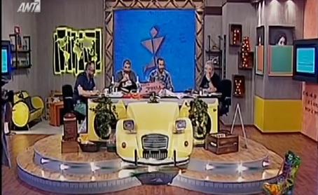 Έπεσαν οι τίτλοι τέλους για το Ράδιο Αρβύλα! | Late Night Shows - zappit.gr 2015-06-09 11-33-22