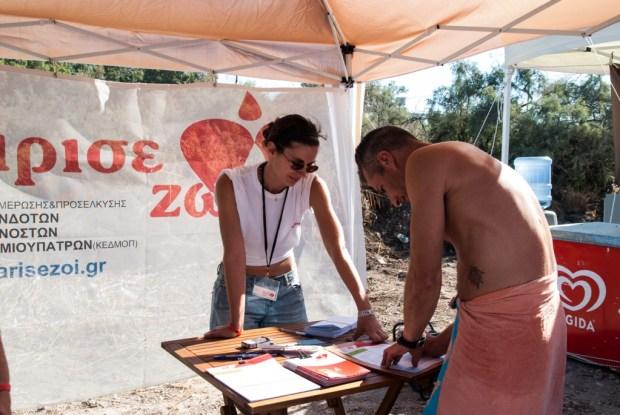 4th kitesurf festival xarise zoh