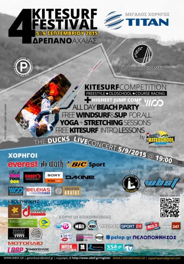 poster-kitesurf-fest