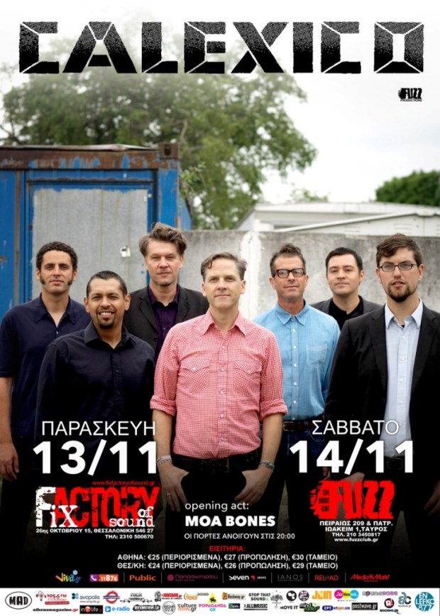 Copy of Calexico 2 cities new_web