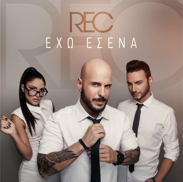rec_exw_esena-02