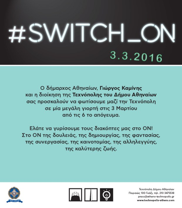 SWITCH_ON INVITE_final