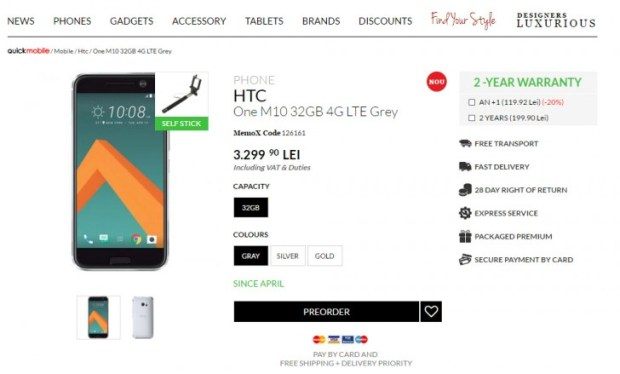 HTC 10: Εμφανίστηκε για προ-παραγγελία στη Ρουμανία με εξαιρετικά υψηλή τιμή