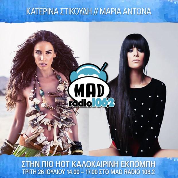 FB_MAD_RADIO