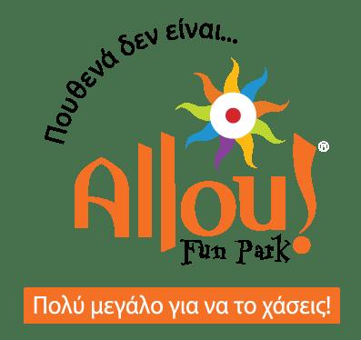 Αllou!_Fun_Park logo_png