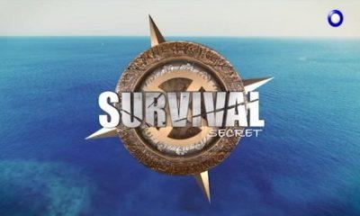 Survival: Eπανέρχεται η Ιρένε Τροστ
