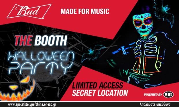 Βud Made For Music presents: The Halloween Booth!