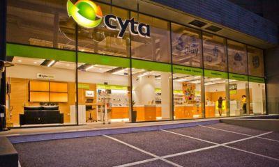 ενέργεια αλληλεγγύης από τη Cyta Ελλάδος