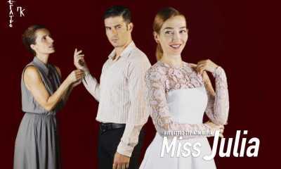 """""""Miss Julia"""" στο θέατρο ΠΚ"""