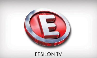 νέο λογότυπο του Epsilon!