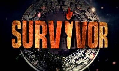 Survivor: Δείτε τα 4 νέα διάσημα ονόματα