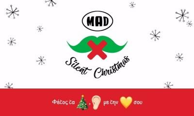 MAD Silent Christmas! Φέτος τα Χριστούγεννα άκουσε με την καρδιά σου!