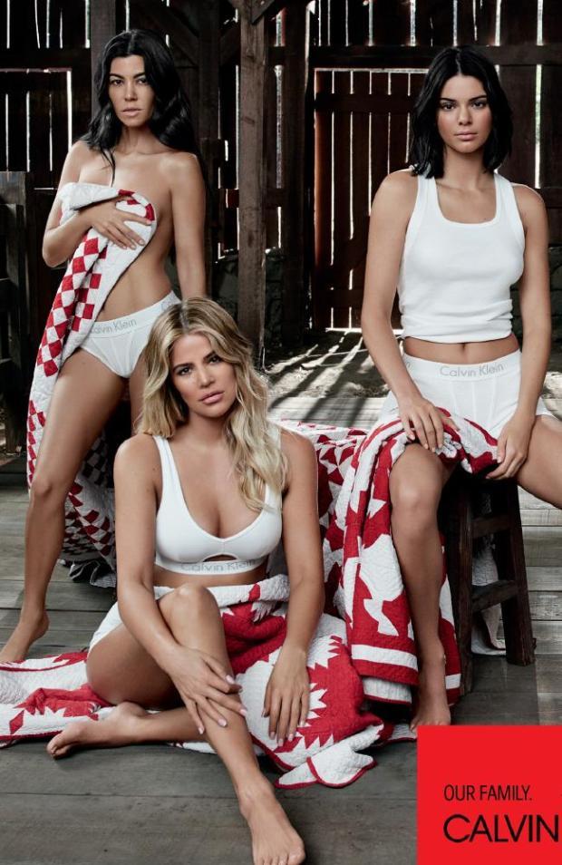 Kardashians φωτογραφήθηκαν με τα εσώρουχα τους