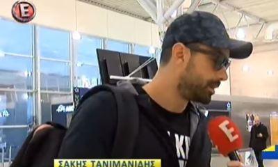 Σάκης Τανιμανίδης: Έφυγε για τον Άγιο Δομίνικο! - Τι αποκάλυψε για την Χριστίνα Μπόμπα;