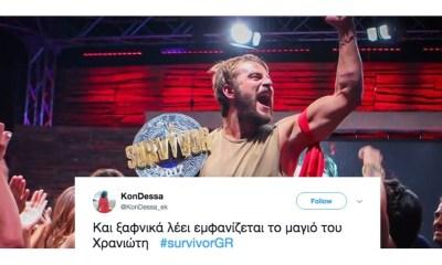 πρώτο Survivor