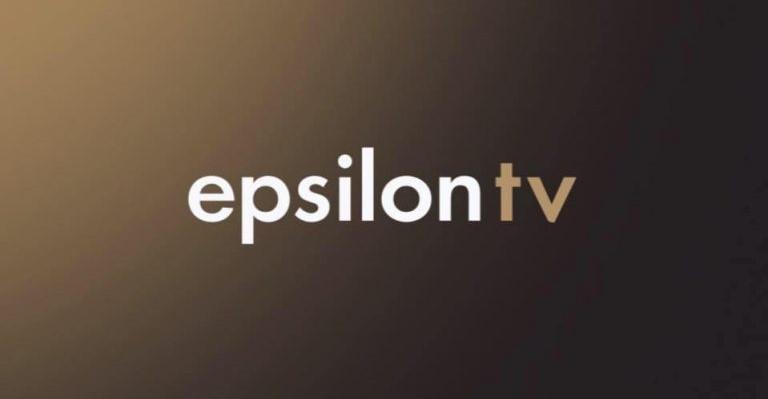 Epsilon TV αλλάζει... όνομα