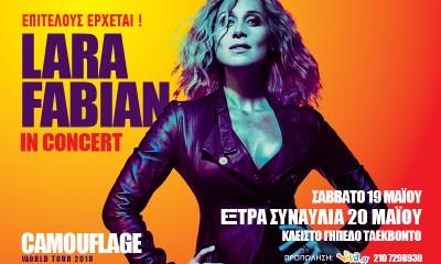 Lara Fabian σε μία EXTRA συναυλία