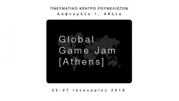 Global Game Jam [Athens] 2019