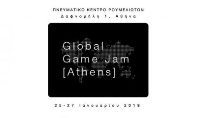 Global Game Jam [Athens] 2019