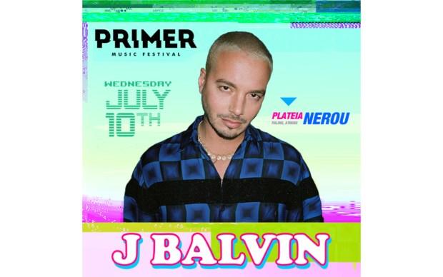J BALVIN θα είναι στο Primer Music Festival