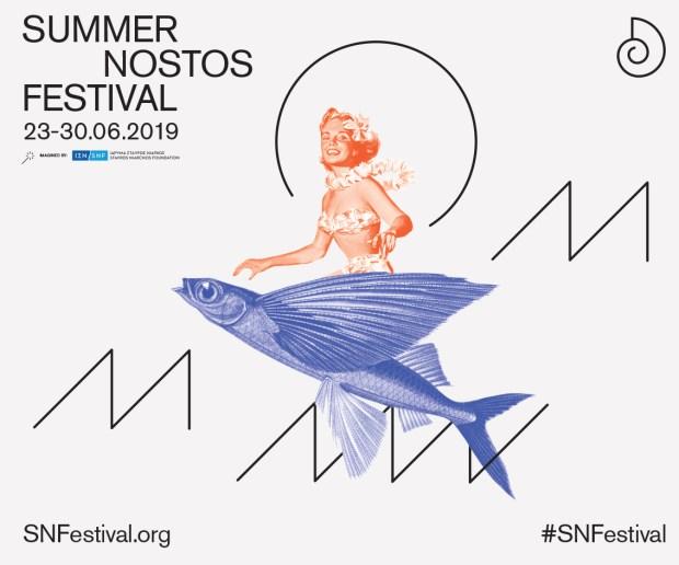 Summer Nostos Festival