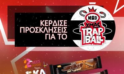 To MAD και η 3Βit choco bar σε στέλνουν στο πιο hot Trap Xριστουγεννιάτικο πάρτι,το MAD Xmas Trap Ball!