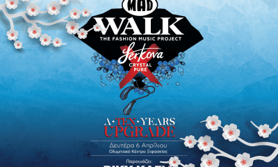 MadWalk 2020 by Serkova Crystal Pure The Fashion Music Project