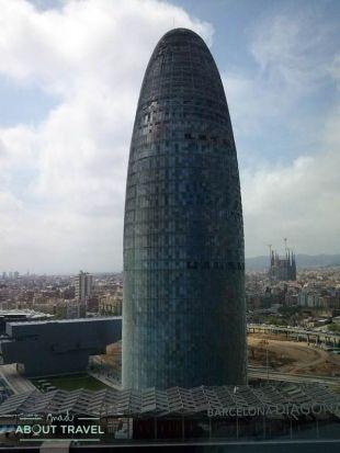 Vistas a la Torre Agbar desde el Novotel Barcelona City