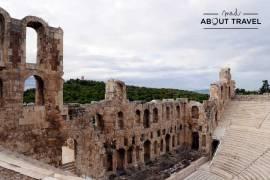 Odeón de Herodes Ático