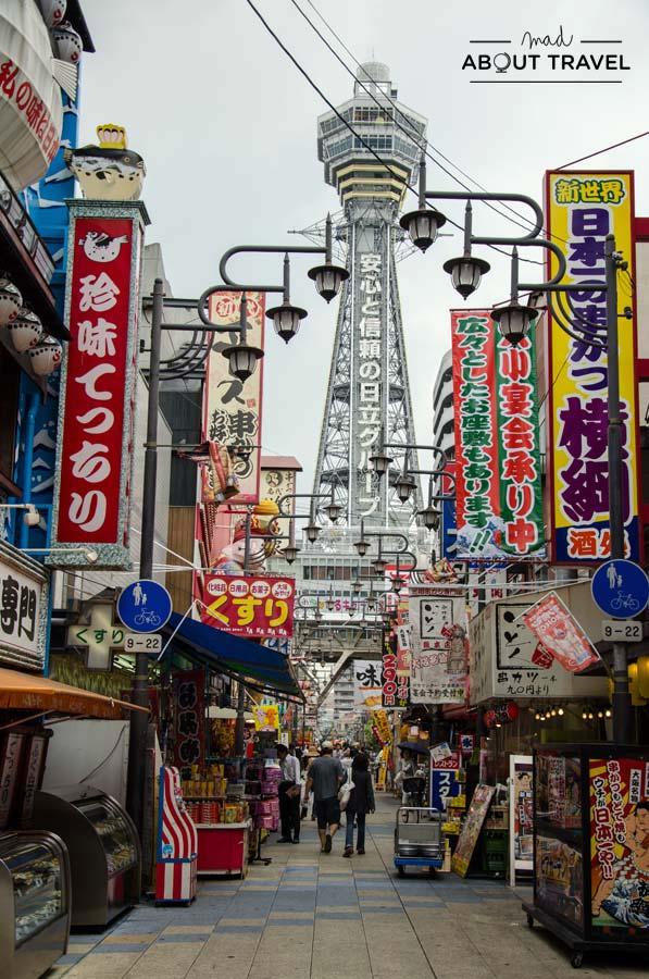 Osaka Japón