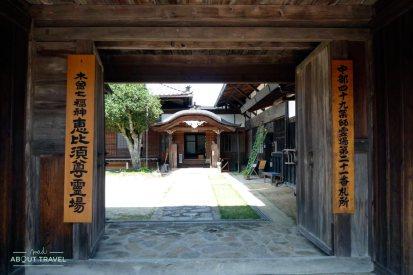Pueblo de Tsumago en la ruta del Nakasendo en Japón