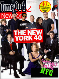 press-timeout-new-york