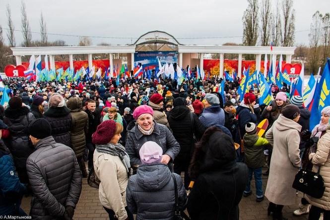 день народного единства тамбов 2016, день народного единства в тамбове