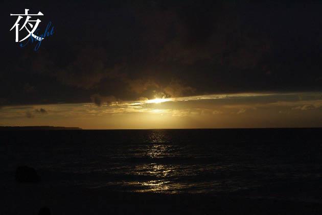 宮古島の夜