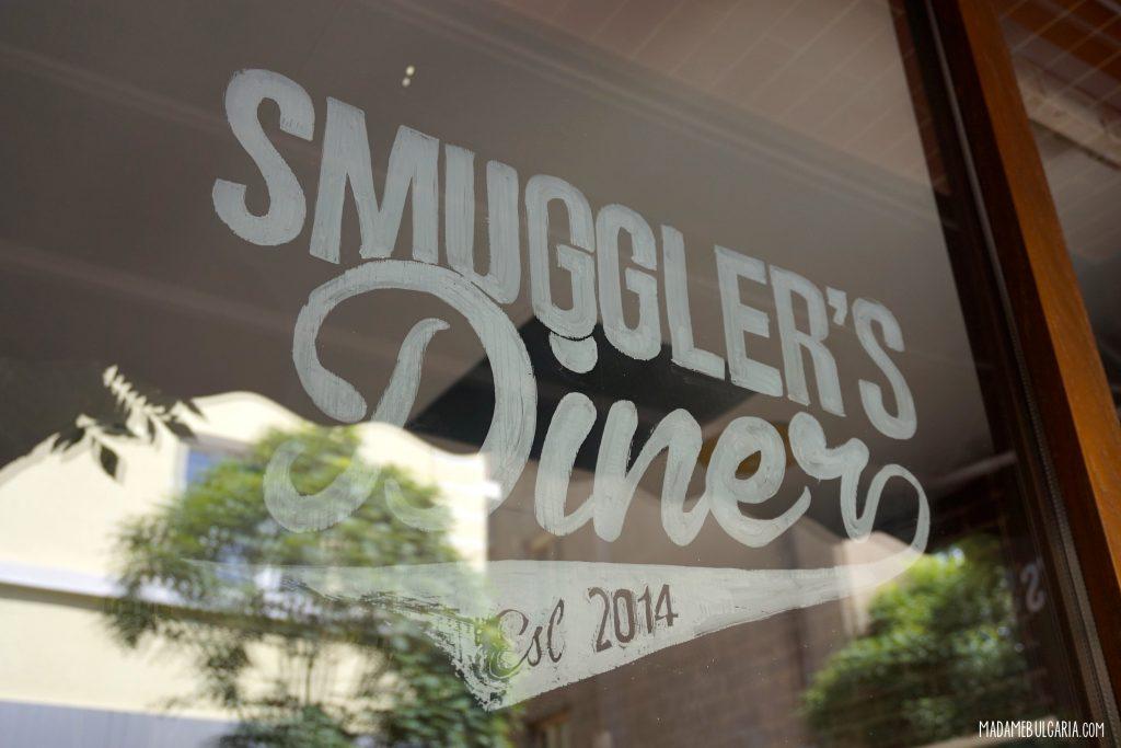 SMUGGLER'S DINER : SUNDAY BRUNCH