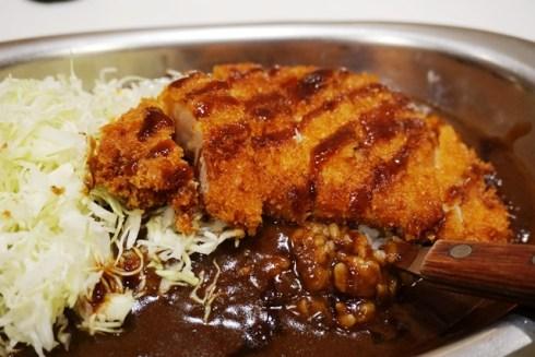 Curry Katsu di Go Go Curry