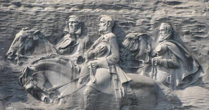 Atlanta Chapter of the NAACP WANTS ALL Confederate symbols at Stone Mountain Park Removed