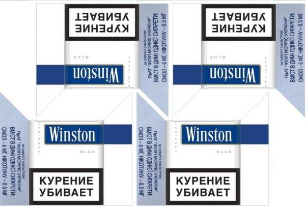 Наклейка Сигареты Winston