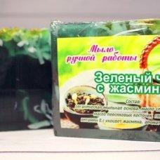 Мыло ручной работы «Зеленый Чай с Жасмином»