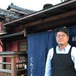 カフェくわじま築90年の歴史的建造物は癒しの空間【人生の楽園】