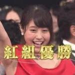 【第67回NHK紅白】の勝敗にモヤモヤ続出!何で?