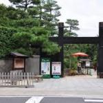 縮景園もみじまつり2019ライトアップ開催!日本庭園が秋色に!
