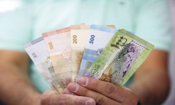 في سوريا تعبيرية 1 600x362 - أسعار الذهب والعملات مقابل الليرة السورية والتركية في تعاملات الأربعاء - Mada Post